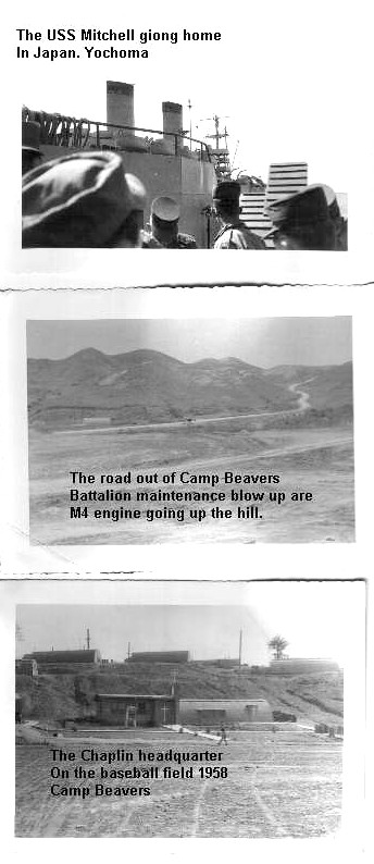 campbeavers1958-1a.jpg